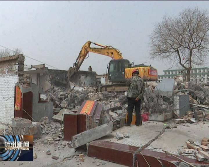 来自城建重点工程的报道:南片区拆除工作全面展开?