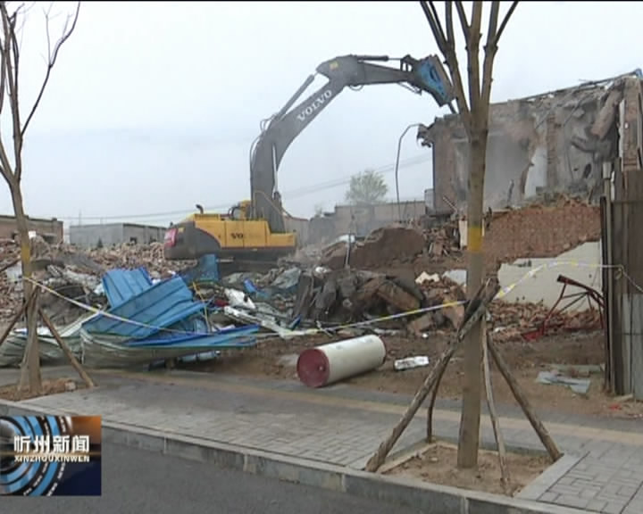 来自城建重点工程的报道:城南片区古城棚户区改造工程拆迁工作顺利推进?