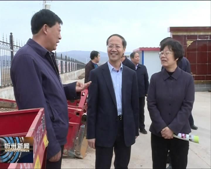 省政协副主席李青山在五寨调研脱贫攻坚工作?