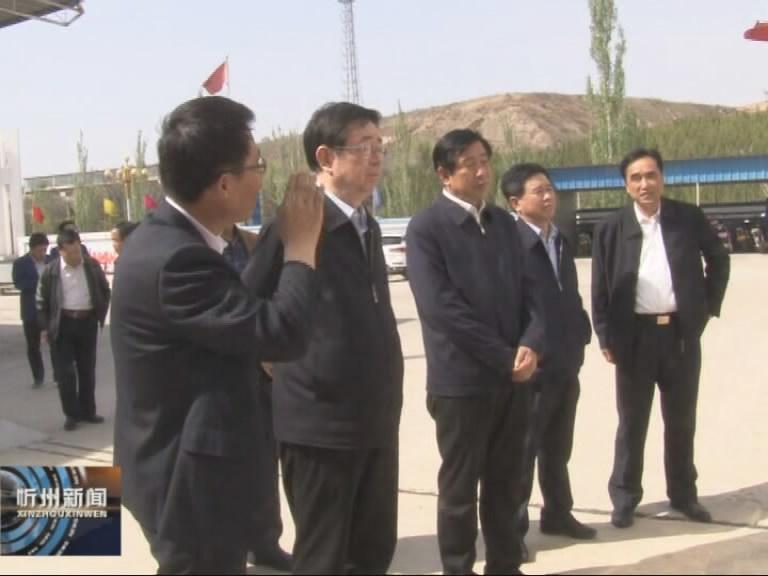 省政协副主席李武章在河曲县调研并组织开展产业扶贫县企结对帮扶活动?