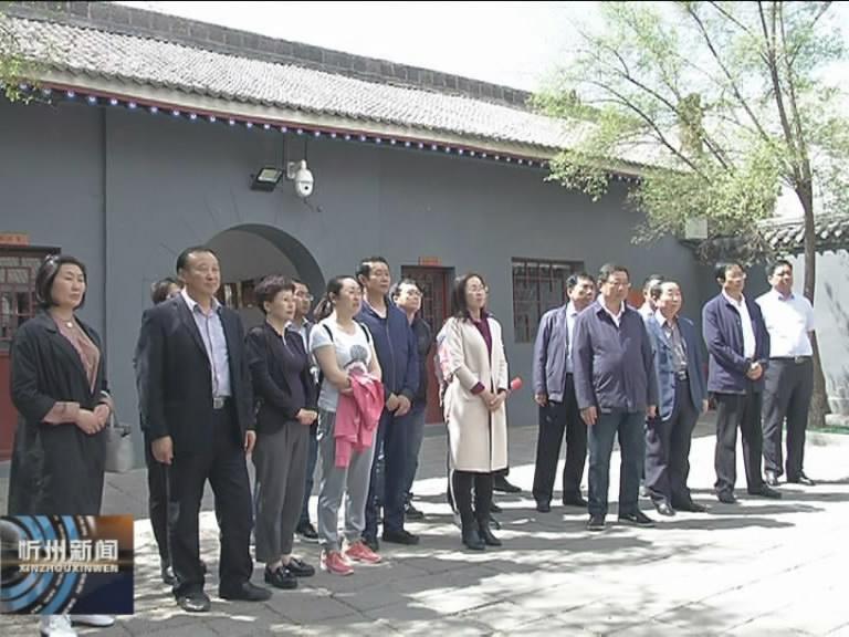 """民革忻州市委开展纪念中共中央""""五一口号""""发布70周年活动?"""