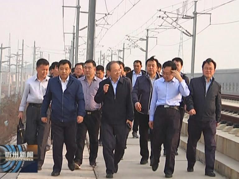 市长郑连生现场办公推动大西高铁原平至太原段开通前相关工作?