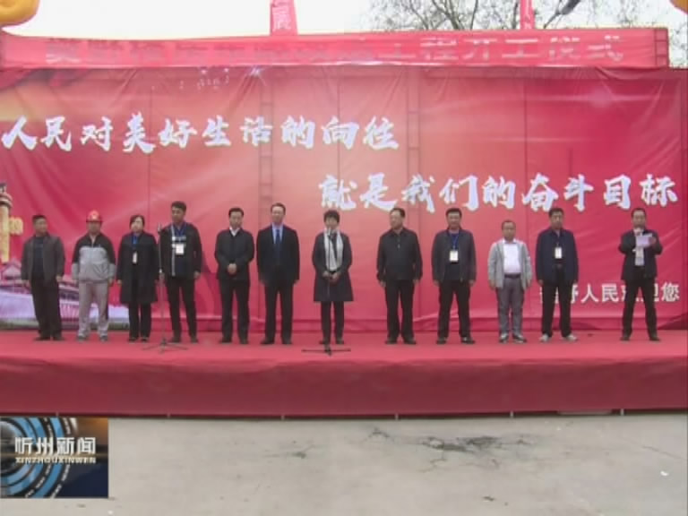 忻府区樊野村:楼房东路道路改造 改善村民出行环境?
