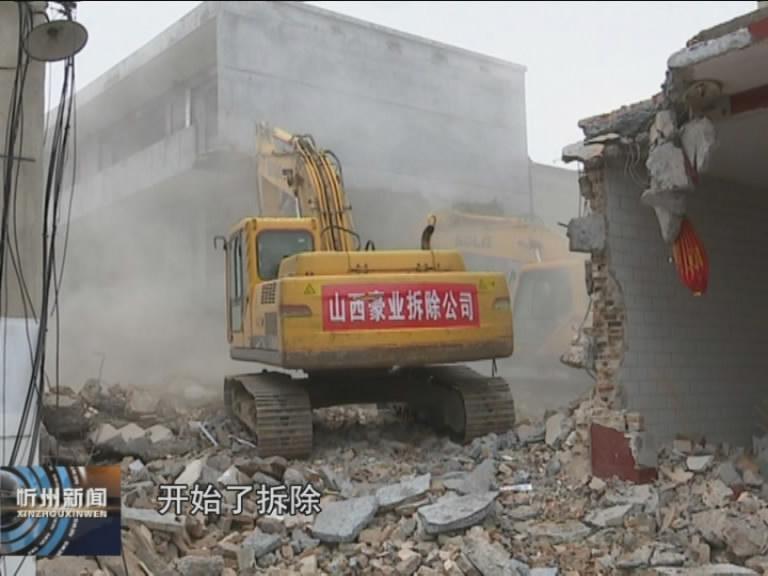 来自城建重点工程的报道:南片区九原东区征迁工作顺利推进?