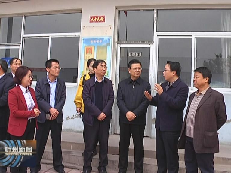 市领导在忻州创奇中学调研?