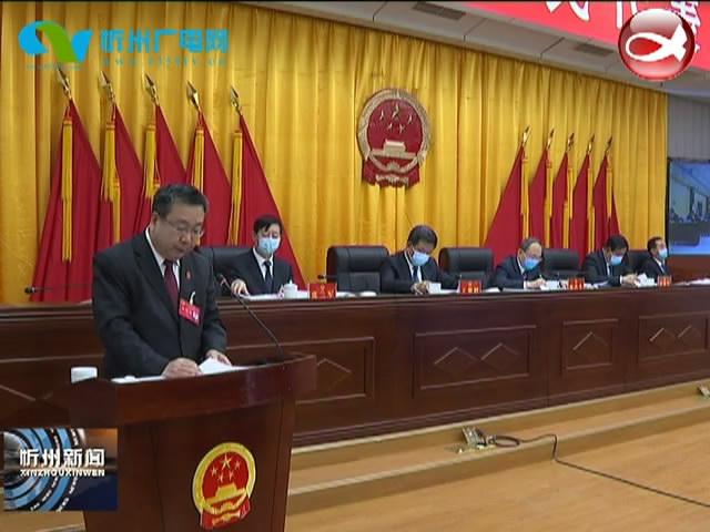 忻州市中级人民法院院长刘硕才在忻州市第四届人民代表大会第六次会议上作市中级人民法院工作报告